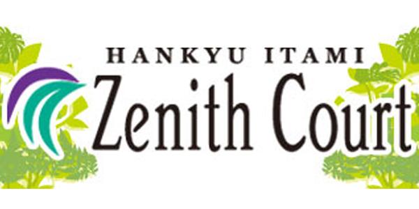 ゼニスコート阪急伊丹店